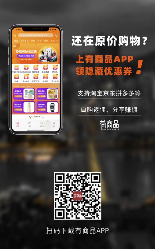 拼多多优惠券返利app哪个好?